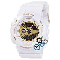 Крутые часы Baby-G, белые часы