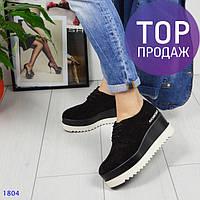 Женские туфли на платформе Richmond, замшевые, черные / туфли женские на белой подошве, на шнурках, стильные