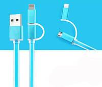 Універсальний USB-кабель 2 в 1, фото 1