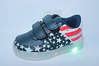 LED-кроссовки на мальчика тм Солнце, р. 21,22,23,24, фото 1