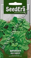 Семена шпината «Матадор» 10 г