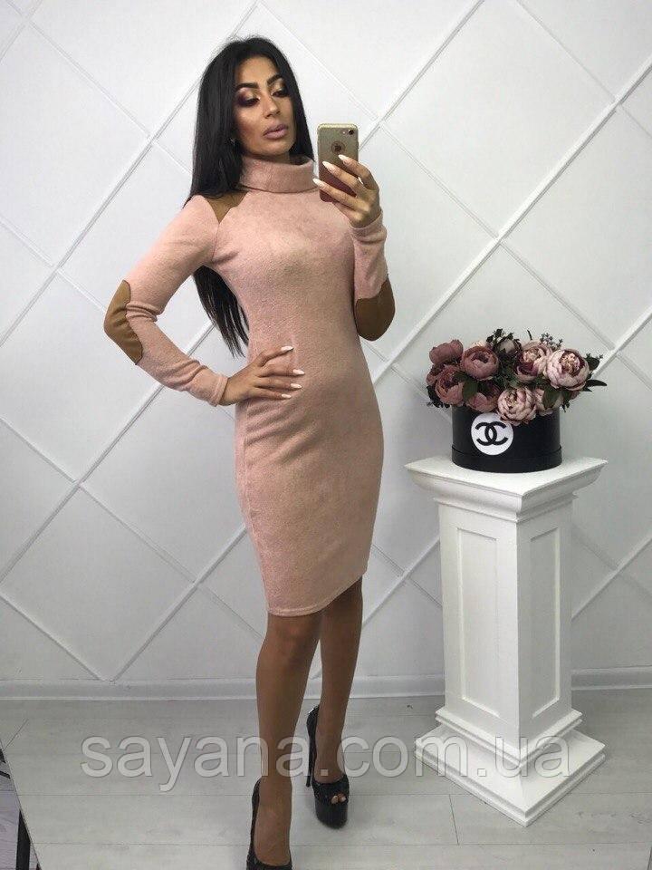 Женское платье под горло с замшевыми вставками, 3 цвета. МБ-7-0917