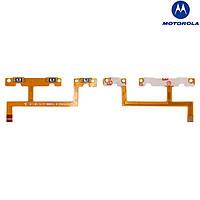Шлейф для Motorola Moto X Play XT1562, XT1563, кнопок звука, кнопки включения, с компонентами, ориг.