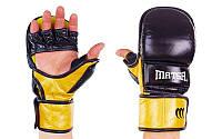 Перчатки для смешанных единоборств Matsa кожаные черно-желтые