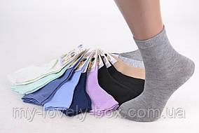Детские носки однотонные  (C0163) /720шт.