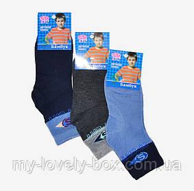 Носки детские на мальчика (C175) | 720 пар