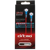 Наушники Ditmo DM-5690