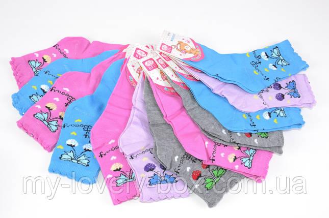 Детские носки на девочку  (C226/720) | 720пар, фото 2
