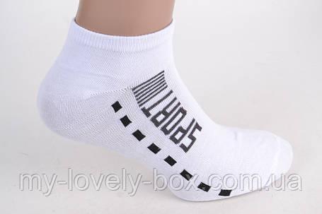 Мужские носки заниженные Sport  ( WA07/600) | 600 пар, фото 2