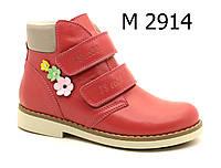 Ортопедические ботинки FS Сollection для девочки, демисезонные, размер 31-36