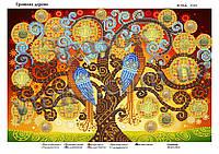 Схема для вышивки бисером денежное дерево