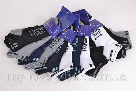 Детские носки на мальчика SPORT (B6/720)   720 пар, фото 2