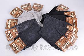 Мужские носки Лен сетка (PT028/39-42/600) | 600 пар, фото 2