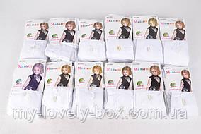 Детские колготки на девочку белые (TKC0832/240) | 240 шт.