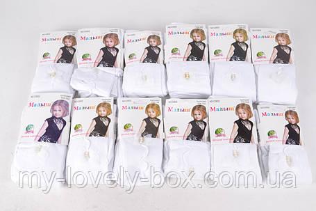 Детские колготки на девочку белые (TKC0832/240)   240 шт., фото 2