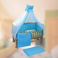 Комплект в детскую кроватку Bella Donna детское голубой
