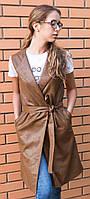 Женский модный жилет (2 цвета)