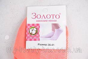 """Женские носки """"SPORT"""" р. 36-41 (HC421/600)   600 пар, фото 3"""