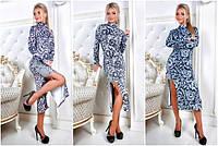 Женское теплое платье-гольф с разрезом №1097 (р.42-46)