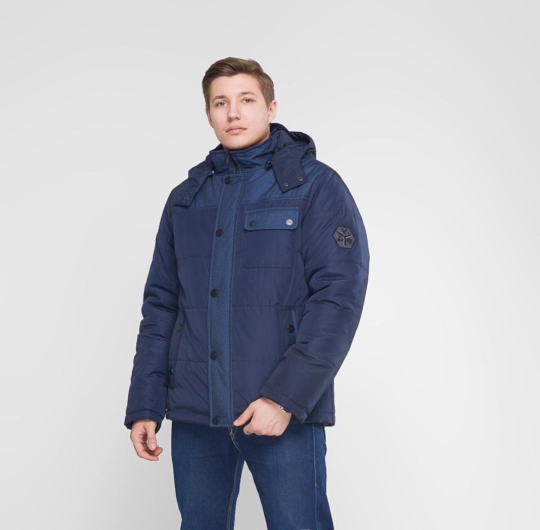 Стильная мужская зимняя куртка Vlad  синий (48-54)