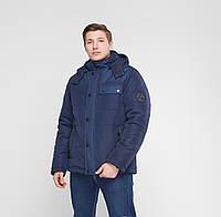 """Стильная мужская зимняя куртка """"Vlad"""" синий"""