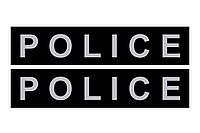 Сменная надпись «POLICE» для шлеи и ошейника DogExtremе Police N1 и N2