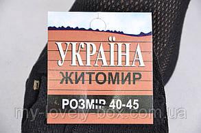 Мужские носки сетка Житомир (PT080/600/Black) | 600 пар, фото 2