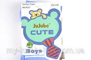 Колготки детские на мальчика (R517/240) | 240 пар, фото 2