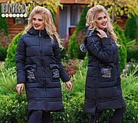 Женская зимняя очень тёплая куртка
