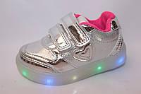 LED-кроссовки на девочку тм Солнце, р. 21,22,23,24