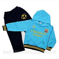 Спортивный костюм Champions League