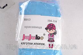 Детские колготки на девочку  (R013/240) | 240 шт., фото 3