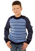 Джемпер для мальчика Полоска