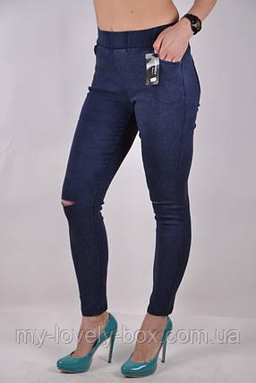 Джинсы-стрейч женские с карманами (SL309641/240) | 240 пар, фото 2