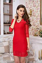 Платье Услада (красный) Azz