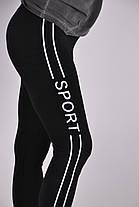 """Лосины """"Sport"""" бесшовные с широкой резинкой (SL88/240)   240 пар, фото 3"""