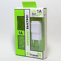 Блок питания USB (сеть) Eltronic, (1000mAh) Premium 5514 белый в коробке