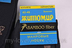 Мужские носки махровые  ( YB43/360 ) | 360 пар, фото 2