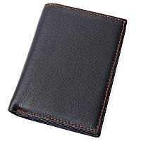 Мужской кожаный портмоне  8153A