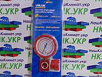 Манометрический коллектор одновентильный VALUE VMG-1-S-H Type2 (R 410,407,22,134)  красный, с глазком
