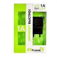 Блок питания USB (сеть) Eltronic, (1000mAh) Premium 5515 чёрный в коробке