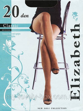 Колготки Elizabeth 20 den classic Nero р.2 (00113/50) | 50 шт., фото 2