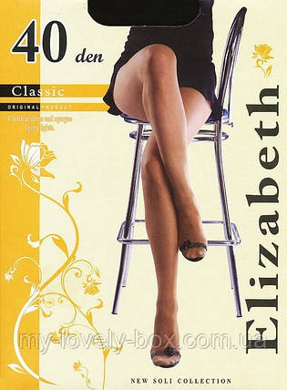 Колготки Elizabeth 40 den classic Natural р.3 (00114/50) | 50 шт., фото 2