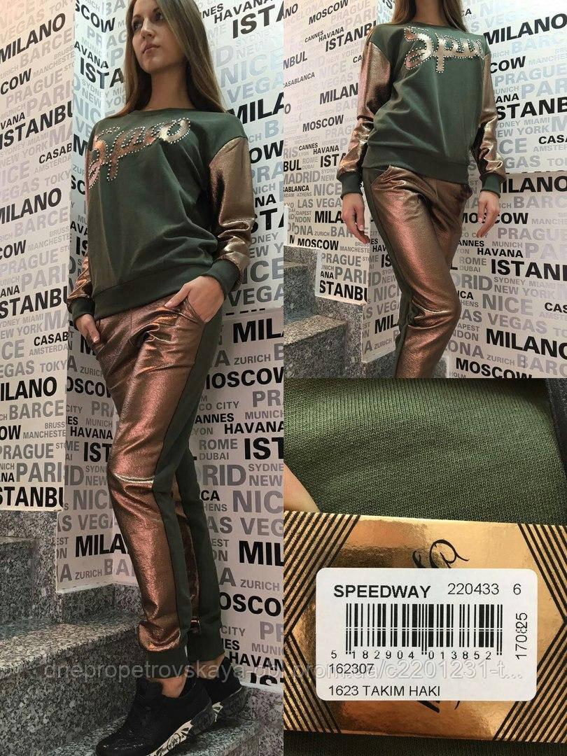 Женская одежда оптом Турция. Speedway костюмы в Украине опт розница -  Турецкая одежда оптом и ac503286ccc