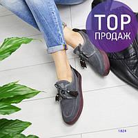Женские слипоны с кисточками LV, кожанные,серые / криперы для девочек на шнуровке, стильные, удобные