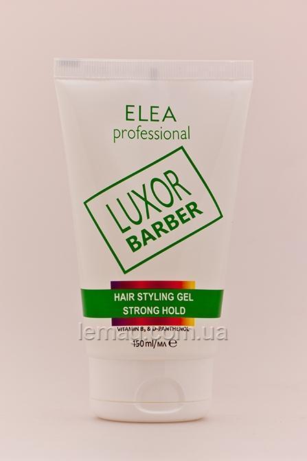 ELEA Professional Luxor BARBER Гель для волос сильной фиксации, 150 мл