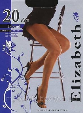 Колготки Elizabeth 20 den t-band Cappuccino р.5 (00115/50) | 50 шт., фото 2