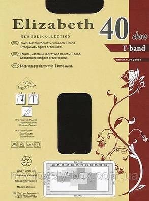 Колготки Elizabeth 40 den t-band Nero р.3 (00116/50)   50 шт., фото 2