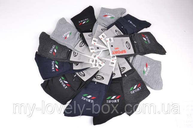 Мужские носки SportLife (WA371/480) | 480 пар, фото 2