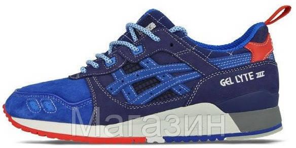 Мужские кроссовки Asics Gel Lyte 3 Асикс Гель Лайт 3 синие